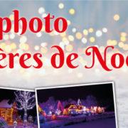 CONCOURS PHOTO   LES LUMIÈRES DE NOËL