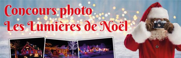 CONCOURS PHOTO | LES LUMIÈRES DE NOËL